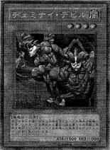 GeminiImps-JP-Manga-OS