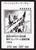 InfernityArcher-JP-Manga-5D