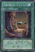 Necrovalley-EE1-JP-SR