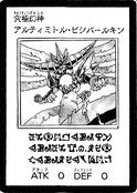 PhantasmalLordUltimitlBishbaalkin-JP-Manga-5D