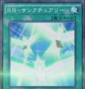 RaidraptorSanctuary-JP-Anime-AV