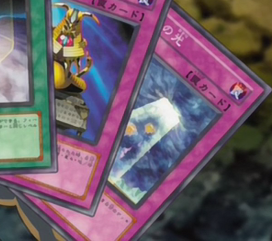 File:RayofHope-JP-Anime-5D-OCG.png