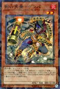 SecretSixSamuraiGenba-DBSW-JP-NPR