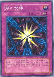 ShadowSpell-SK2-JP-C