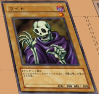 SkullServant-JP-Anime-GX