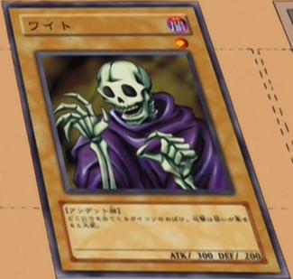 File:SkullServant-JP-Anime-GX.png