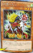 SpeedroidDenDenDaikoDuke-SHVI-JP-OP