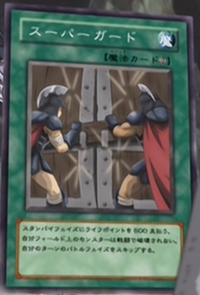 SuperGuard-JP-Anime-GX