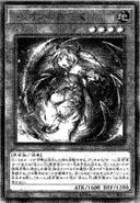 TraptrixMyrmeleo-JP-Manga-OS