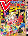 VJMP-2014-1-Cover.png