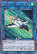 BattledroneSergeant-JP-Anime-VR