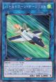 BattledroneSergeant-JP-Anime-VR.png