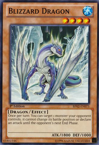 File:BlizzardDragon-BP02-EN-C-1E.png