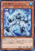 CrystronQuan-INOV-JP-R