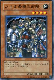 ExiledForce-YSD3-JP-C