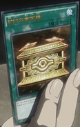 GoldSarcophagus-JP-Anime-MOV3