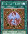 HarpieLadyPhoenixFormation-JP-Anime-DM.png