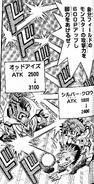 HighSpeedDribble-JP-Manga-DY-NC