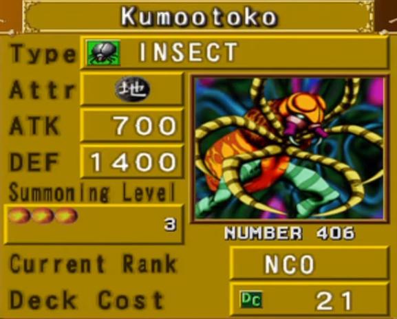 File:Kumootoko-DOR-EN-VG.png