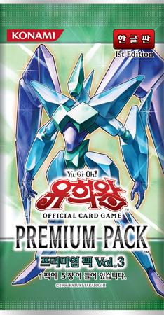 Premium Pack Vol.3