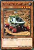 PlanetPathfinder-SR03-IT-C-1E