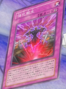 PowerfulRebirth-JP-Anime-5D