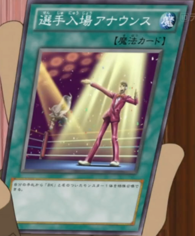 File:RingAnnouncer-JP-Anime-ZX.png
