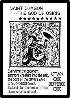 File:SlifertheSkyDragon-JP-Manga-DM.png