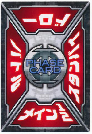 SpecialPhaseCard-AT03-JP-Back