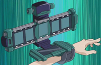 The Shuttercam Disk (Duel Disk mode; back)