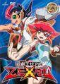 ZEXAL DVD 23