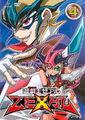 ZEXAL DVD 4