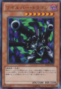 BarrelDragon-BE02-JP-UR
