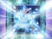BubbleBlaster-JP-Anime-GX-AA