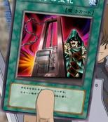 CardofDemise-JP-Anime-DM-3