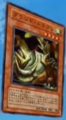 CaveDragon-JP-Anime-DM-2