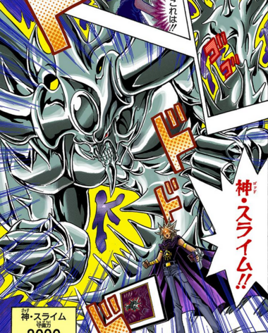 File:GodSlime-JP-Manga-DM-NC.png