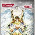 Yu-Gi-Oh Divine Knight ishzark Super Rare LODT-de091
