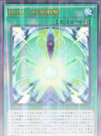RankUpMagicCipherShock-JP-Anime-AV