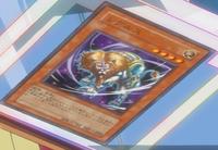 Regulus-JP-Anime-5D