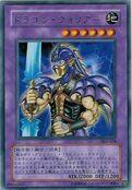 RyuSenshi-DL5-JP-R