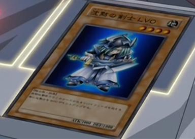 File:SilentSwordsmanLV0-JP-Anime-DM.png