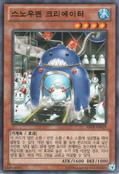 SnowmanCreator-ABYR-KR-C-UE