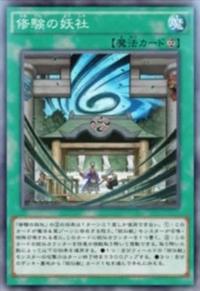 YosenTrainingGrounds-JP-Anime-AV