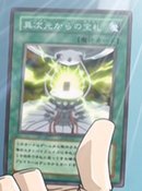 CardfromaDifferentDimension-JP-Anime-GX