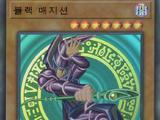 Yugi's Uncut Card Sheet promotion (OCG-KR-UE)