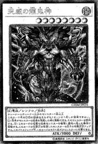 DracoBerserkeroftheTenyi-JP-Manga-OS