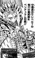 DragonpitMagician-JP-Manga-DY-NC.png