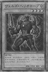 EvilswarmHeliotrope-JP-Manga-DZ