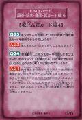 FAQCard6-B06-JP-C